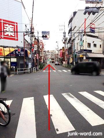 青戸ボウリング場へのアクセス・青砥駅北口交差点