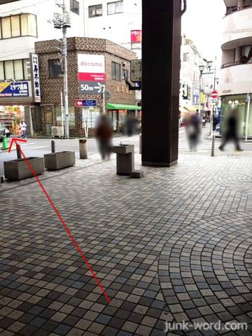 京成青砥駅前