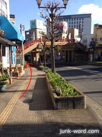 成田市役所への行き方・歩道橋