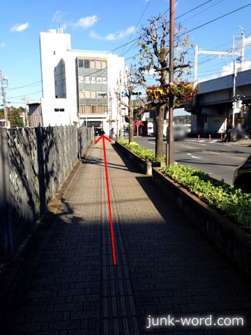 成田市役所への行き方・道なりに進む