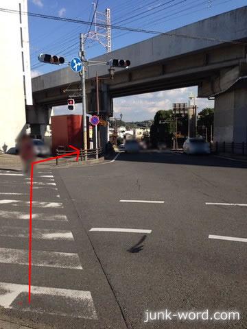 成田市役所への行き方・ひとつめの信号をっ渡る