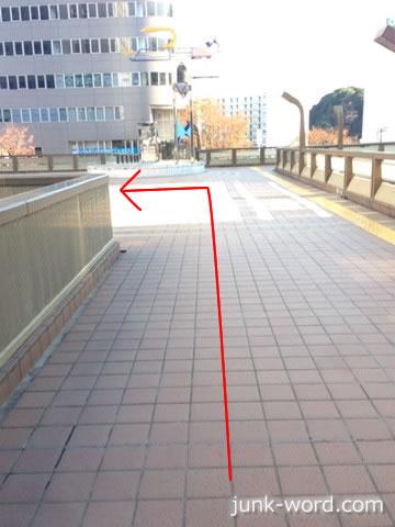 成田市役所への行き方 東口歩道橋を左に曲がる