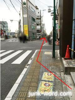 京成青砥駅葛飾税務署方面出口