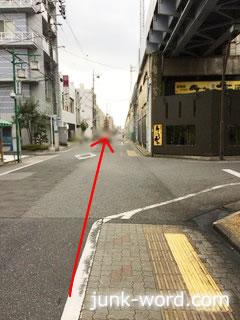 葛飾税務署への行き方 京成青砥駅付近