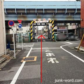 京成立石駅から葛飾税務署 京成線高架