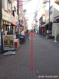 京成立石駅前商店街