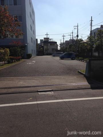 葛飾税務署駐車場