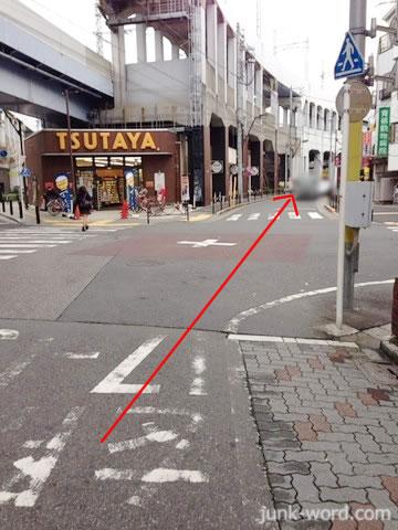 京成青砥駅前ツタヤ