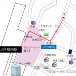JR成田駅から表参道地図
