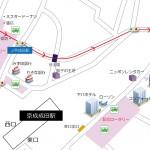JR成田駅から成田市役所までの行き方地図