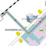 コンフォートホテル成田行き方地図
