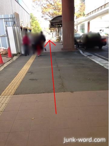 京成成田駅東口駅前ロータリーを左に進む