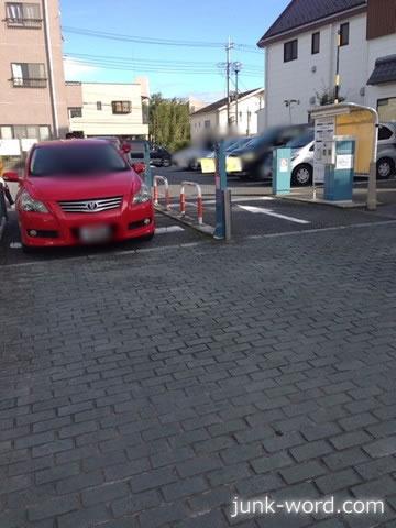 成田市第二駐車場