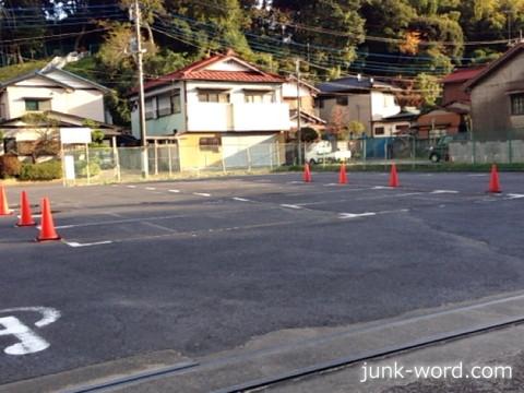 弘恵会本町駐車場