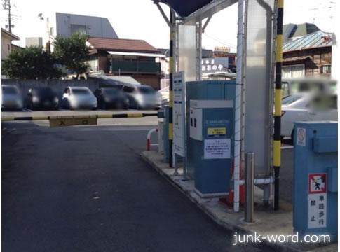成田市営第一駐車場西