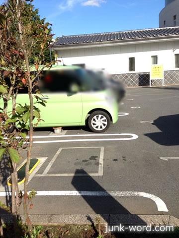 ナビパーク成田上町第1駐車場