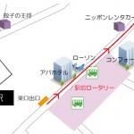 リッチモンドホテル成田行き方・アクセス地図