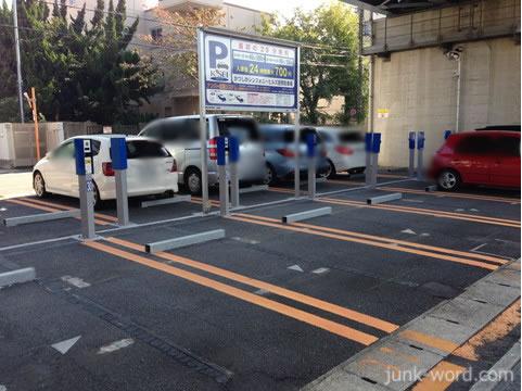 葛飾シンフォニーヒルズ提携駐車場 京成パーク立石第2
